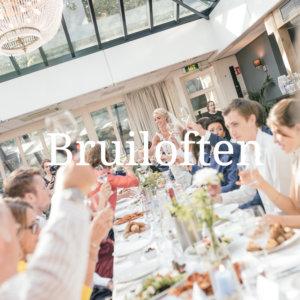 Amstel Boathouse Amsterdam Trouwlocatie Bruiloften